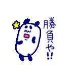 直球!代弁者さんの友だち4ぱんだ氏 飲み会(個別スタンプ:36)