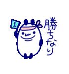 直球!代弁者さんの友だち4ぱんだ氏 飲み会(個別スタンプ:37)