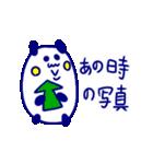 直球!代弁者さんの友だち4ぱんだ氏 飲み会(個別スタンプ:39)