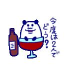 直球!代弁者さんの友だち4ぱんだ氏 飲み会(個別スタンプ:40)