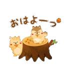 水彩えほん【秋編】<9月10月11月>(個別スタンプ:01)