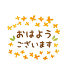 水彩えほん【秋編】<9月10月11月>(個別スタンプ:02)