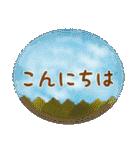 水彩えほん【秋編】<9月10月11月>(個別スタンプ:03)