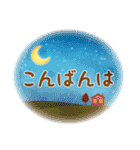 水彩えほん【秋編】<9月10月11月>(個別スタンプ:04)