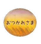 水彩えほん【秋編】<9月10月11月>(個別スタンプ:05)