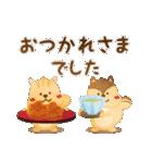 水彩えほん【秋編】<9月10月11月>(個別スタンプ:06)