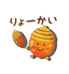 水彩えほん【秋編】<9月10月11月>(個別スタンプ:07)