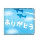 水彩えほん【秋編】<9月10月11月>(個別スタンプ:08)