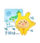水彩えほん【秋編】<9月10月11月>(個別スタンプ:09)
