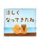 水彩えほん【秋編】<9月10月11月>(個別スタンプ:10)