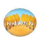 水彩えほん【秋編】<9月10月11月>(個別スタンプ:11)