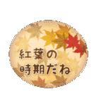 水彩えほん【秋編】<9月10月11月>(個別スタンプ:12)