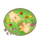 水彩えほん【秋編】<9月10月11月>(個別スタンプ:14)