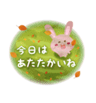 水彩えほん【秋編】<9月10月11月>(個別スタンプ:15)