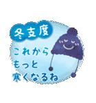 水彩えほん【秋編】<9月10月11月>(個別スタンプ:16)