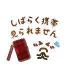 水彩えほん【秋編】<9月10月11月>(個別スタンプ:17)
