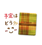 水彩えほん【秋編】<9月10月11月>(個別スタンプ:19)