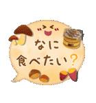 水彩えほん【秋編】<9月10月11月>(個別スタンプ:20)