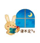 水彩えほん【秋編】<9月10月11月>(個別スタンプ:21)