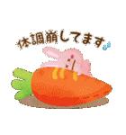 水彩えほん【秋編】<9月10月11月>(個別スタンプ:22)