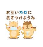 水彩えほん【秋編】<9月10月11月>(個別スタンプ:23)