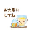 水彩えほん【秋編】<9月10月11月>(個別スタンプ:24)