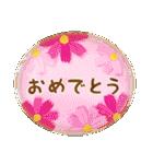 水彩えほん【秋編】<9月10月11月>(個別スタンプ:25)