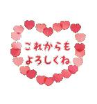 水彩えほん【秋編】<9月10月11月>(個別スタンプ:28)