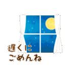 水彩えほん【秋編】<9月10月11月>(個別スタンプ:29)