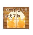 水彩えほん【秋編】<9月10月11月>(個別スタンプ:30)