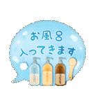 水彩えほん【秋編】<9月10月11月>(個別スタンプ:31)