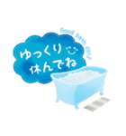 水彩えほん【秋編】<9月10月11月>(個別スタンプ:32)