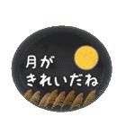 水彩えほん【秋編】<9月10月11月>(個別スタンプ:33)
