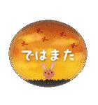 水彩えほん【秋編】<9月10月11月>(個別スタンプ:34)