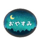 水彩えほん【秋編】<9月10月11月>(個別スタンプ:35)