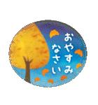 水彩えほん【秋編】<9月10月11月>(個別スタンプ:36)