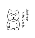 1本まゆげ犬ハッピーくん(個別スタンプ:01)