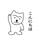 1本まゆげ犬ハッピーくん(個別スタンプ:02)