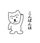1本まゆげ犬ハッピーくん(個別スタンプ:03)