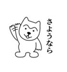 1本まゆげ犬ハッピーくん(個別スタンプ:04)