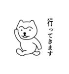1本まゆげ犬ハッピーくん(個別スタンプ:05)