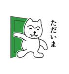 1本まゆげ犬ハッピーくん(個別スタンプ:06)