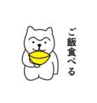 1本まゆげ犬ハッピーくん(個別スタンプ:07)