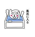 1本まゆげ犬ハッピーくん(個別スタンプ:08)