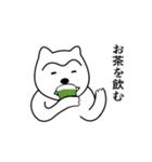 1本まゆげ犬ハッピーくん(個別スタンプ:10)