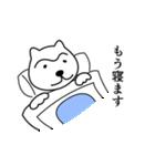 1本まゆげ犬ハッピーくん(個別スタンプ:12)