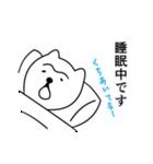 1本まゆげ犬ハッピーくん(個別スタンプ:13)