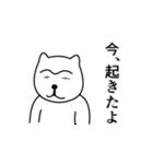 1本まゆげ犬ハッピーくん(個別スタンプ:14)