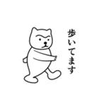 1本まゆげ犬ハッピーくん(個別スタンプ:15)