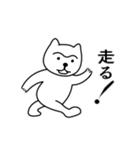 1本まゆげ犬ハッピーくん(個別スタンプ:16)